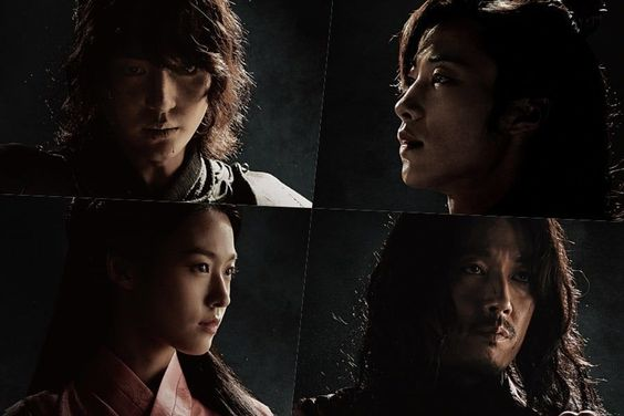 Yang Se Jong, Woo Do Hwan, AOA's Seolhyun, And Jang Hyuk Star In Dramatic Posters For Historical Drama
