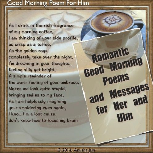 medium and message relationship poems
