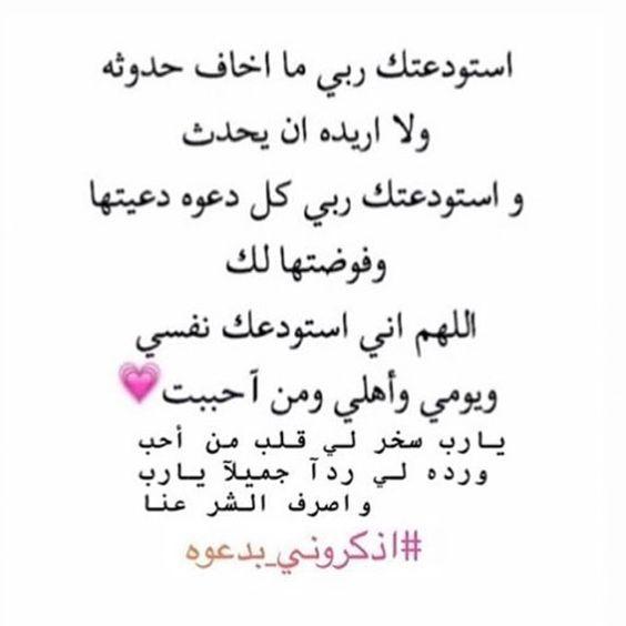 أذكار Azkar On Instagram يا حي يا قيوم برحمتك أستغيث أصلح لي شأني كله ولا تكلني إلى نفسي طرفة عين Alhamdulillah Debt Advice Prayers