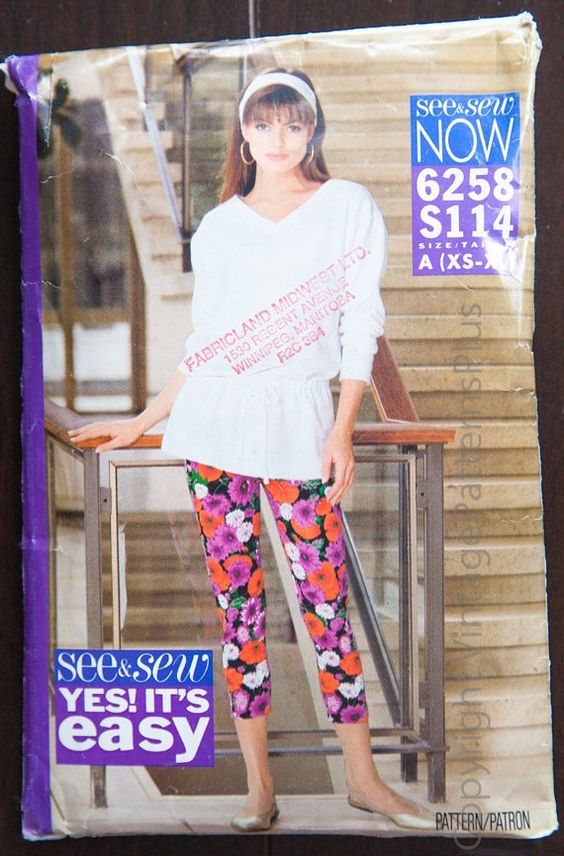 Vintage See and Sew NOW 6258 Size XS to XL by VintagePatternsPlus, $7.50