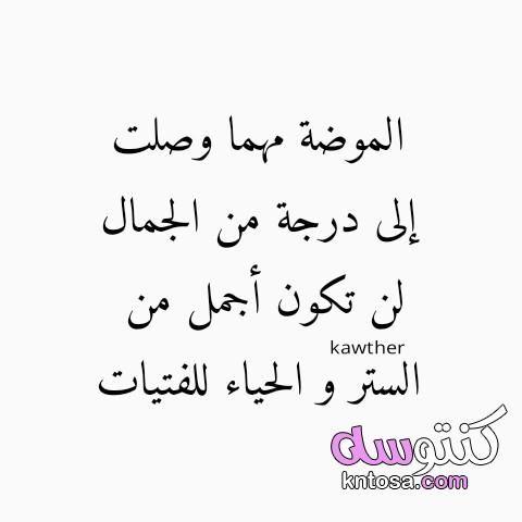 بوستات للفيس جديدة 2020 بوستات جديدة بوستات للفيس جديدة 2020 بوستات جديدة بوستات جامده للفيس مكتوبه Calligraphy Arabic Calligraphy
