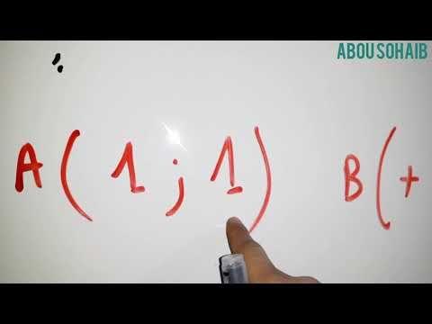 قسم الثانية متوسط Youtube Arabic Calligraphy
