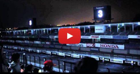 A Honda fez uma fantástica homenagem ao piloto Ayrton Senna, ao recriar o som do seu McLaren a dar uma volta ao circuito de Suzuka. O som e as imagens são arrepiantes...