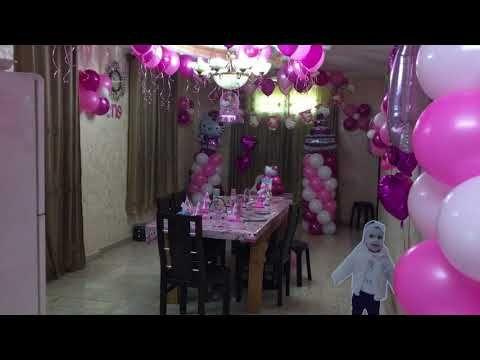تزيين بالونات عيد ميلاد بنت Youtube Birthday Balloon Decorations Balloons Birthday Balloons