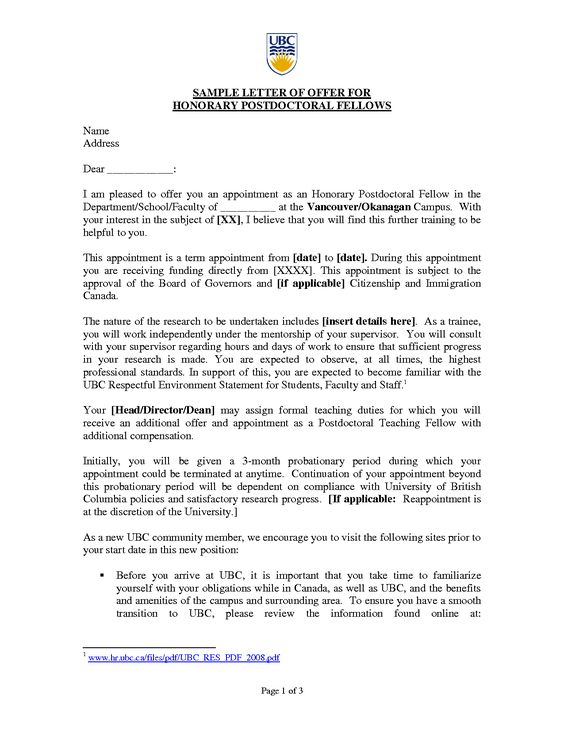 sample cover letter for postdoctoral application