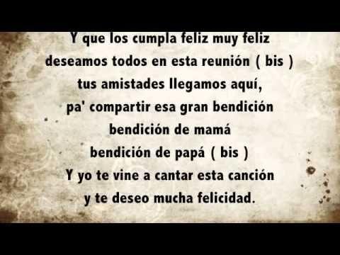 Diomedes Diaz Tu Cumpleaños Letra Youtube Cumpleaños Letra Canciones De Feliz Cumpleaños Diomedes
