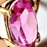 Tourmaline Ring by Doronenko