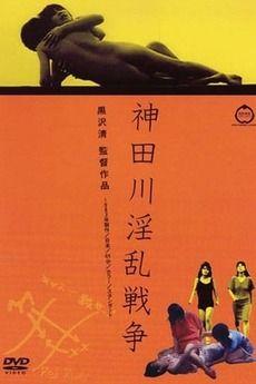 """Kandagawa Wars 1983 (Kanda-gawa inran senso) , by Kiyoshi Kurosawa ///  La giovane """"Usagi Asō""""  , insieme al suo ragazzo , vede  madre e figlio, alla finestra del palazzo di fronte  ; anche l'amica e vicina di appartamento Masami, spiando con il cannocchiale, si accorge che i due hanno una relazione. Le due giovani si mettono in testa di salvare il ragazzo, che trascorre le sue giornate a suonare il flauto e ad accontentare le richieste della madre. ///  bw  , f >>"""