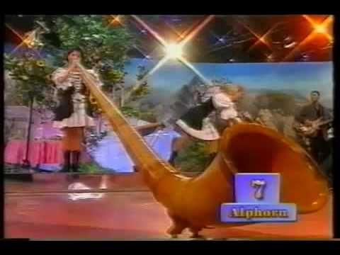 Geschwister Hofmann Das kleinste Volksmusikorkest TV