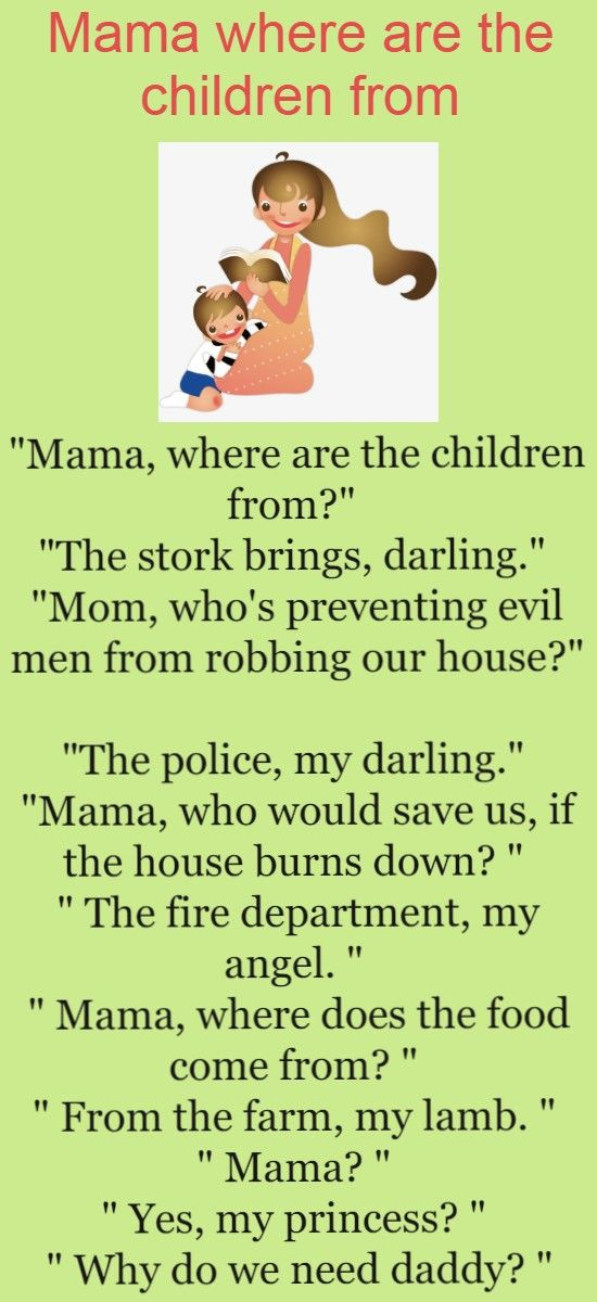 Mama Where Are The Children From Brilliant Tricks In 2020 Where Are The Children Jokes Funny Babies