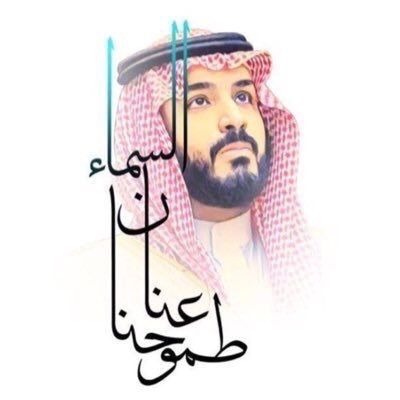 Pin By Abrar M On School National Day Saudi Saudi Flag Aesthetic Pictures