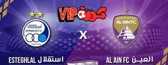 Pin On موقع كورة Vip مشاهدة مباريات اليوم بث مباشر