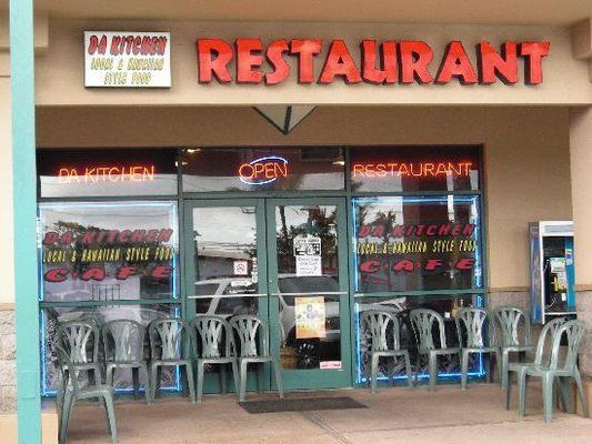 Da Kitchen Cafe in Kahului and Kihei - Great Food | Hawaii - Maui ...