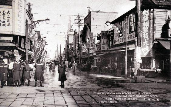 札幌 昔 - Google 検索