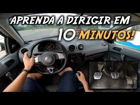 Aprenda A Dirigir Em 10 Minutos Passo A Passo Youtube In 2020