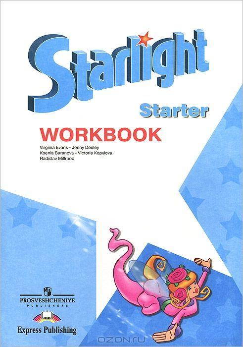 Учебник босовой 8 класс скачать