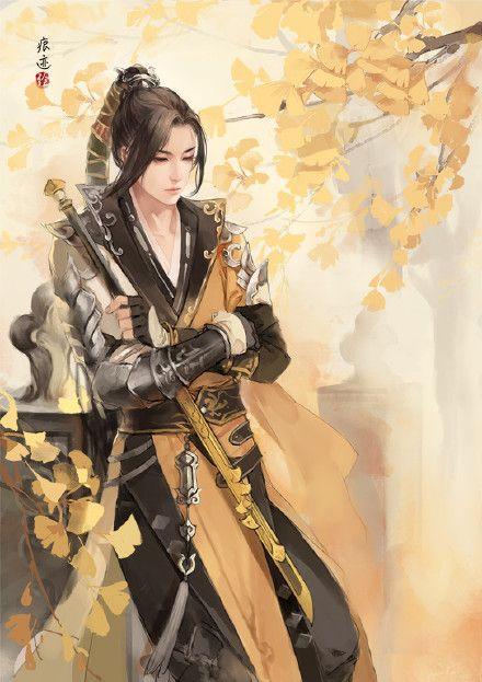 tàng kiếm