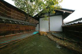 Onsen bath | 花扇別邸いいやま