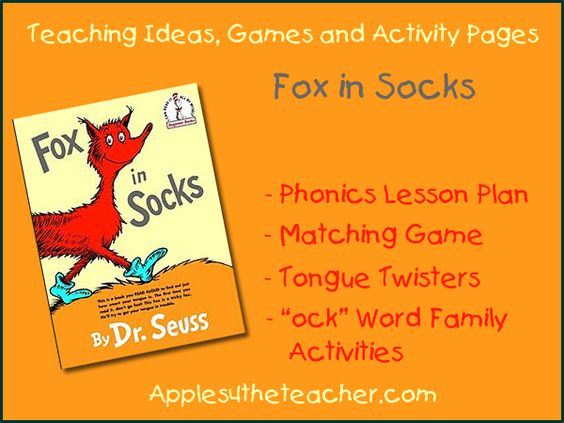 Fox in socks teaching ideas games and activity pages - Game design lesson plans for teachers ...