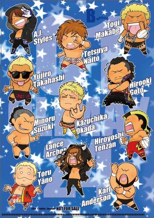 Fire up the heart! NJPW G1 Climax