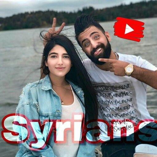 Mahmoud Bitar And Narins Beauty Beauty Youtubers