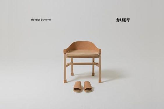 エンダースキーマ(HenderScheme)とカリモク家具(Karimoku)がコラボレートした家具を紹介。©Gottingham木の肌目と、革の肌目...