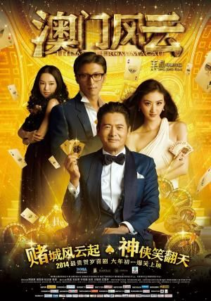 Thần Bài Macau 1 - HD