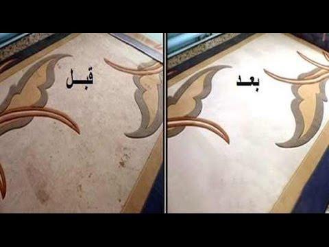 أسهل واروع طريقتين لتنظيف السجاد بدون ماء وفي عشر دقائق فقط Calligraphy