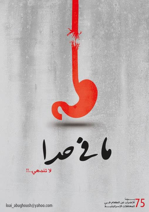 Typography Calligraphy On Behance Typography Calligraphy Elegant Design