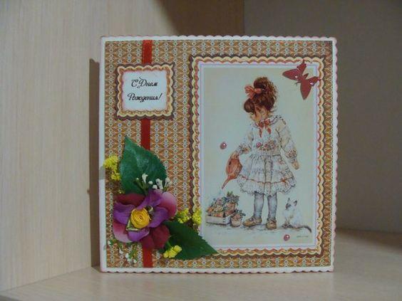 Детская открытка ручной работы   http://vk.com/id31634504