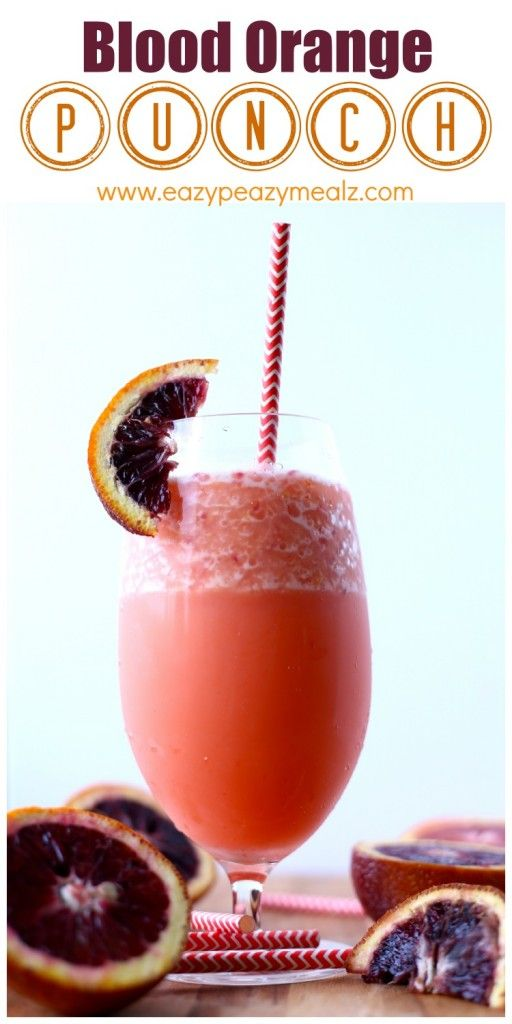 Blood Orange Punch | Recipe | Orange Punch, Blood Orange and Orange ...