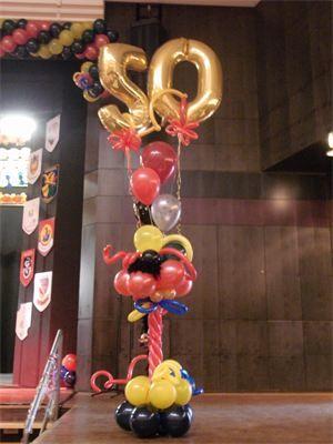 Jubiläum 50 Stadhalle, Kosten gesamt 75€ : Geburtstag, Jubiläum, Gechenke