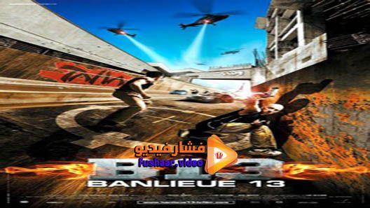 مشاهدة فيلم District B13 2004 مترجم Movies Movie Posters Poster