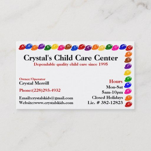 Daycare Childcare Babysitting Business Card Zazzle Com Childcare Business Cards Childcare Babysitting