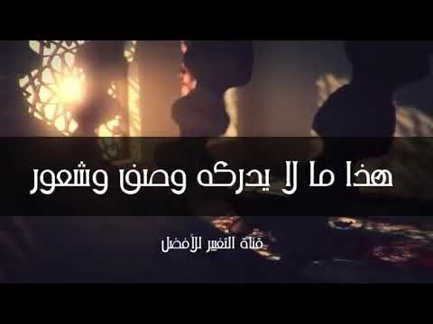أجمل حالات واتس اب أناشيد إسلامية مقاطع انستقرام Youtube Arabic Funny Youtube Arabic Quotes