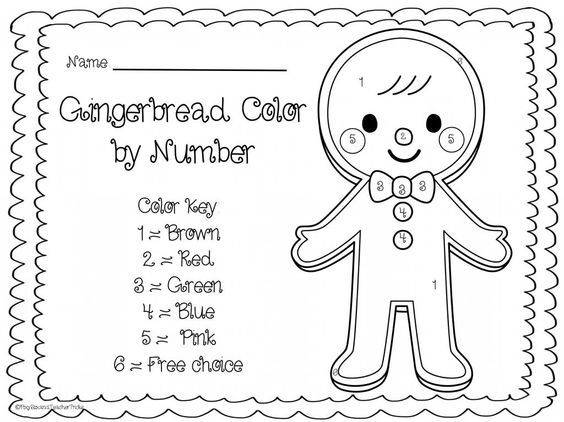 Free! Gingerbread Color By Number.