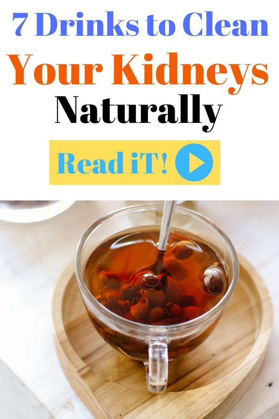 Kidneys are small organs that play a vital role in keeping you healthy. They are part of your urinary tract and work to filter your blood. What they filter out is passed out as urine.  If you've ever had a kidney stone, you are well aware of your kidneys. Passing a stone has been likened to giving birth. It's not fun!