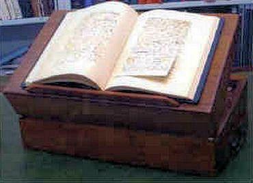 Jane Austen Writing Box  (Courtesy of the British Library)