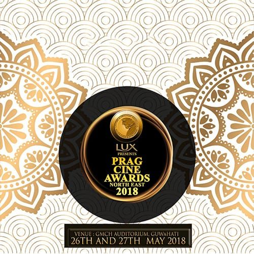 Prag Cine Awards 2018 Logo Designed By One Zero Digital