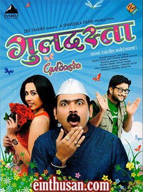 Guldasta 2011 Marathi In Hd Einthusan Movies Movies Playing Movies Online