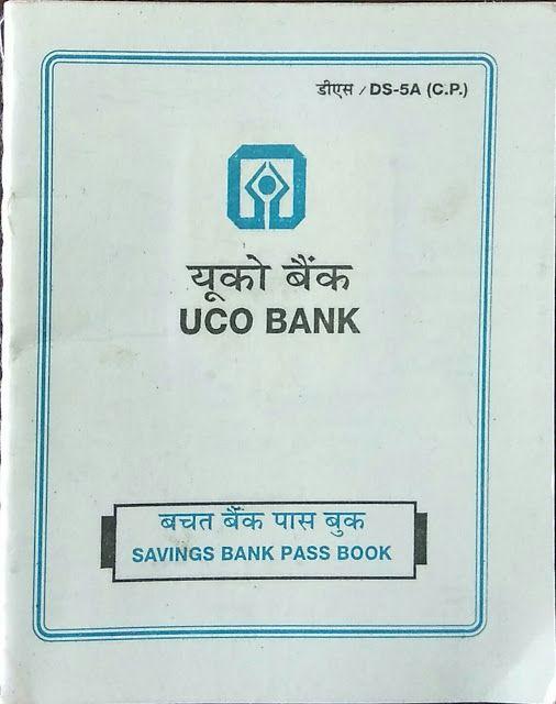 Climber Explorer My Experience Of Digital India A Case Of Uco Bank Digital India Digital Case