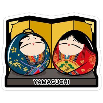 gotochi postcard yamaguchi ôuchi ningyô