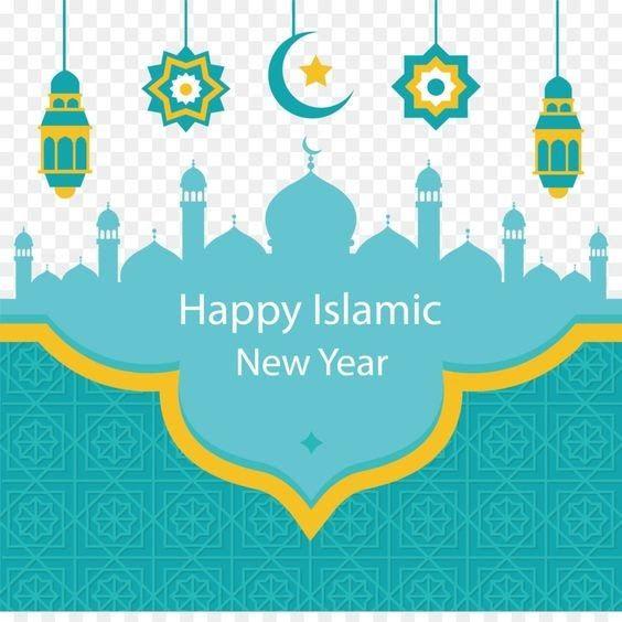 Gambar Tahun Baru Hijriyah Kartun Daftar Ucapan Selamat Tahun Baru Islam 1 Muharram 1441 H Download Foto Selamat T Di 2020 Ilustrasi Buku Ucapan Tahun Baru Kartun