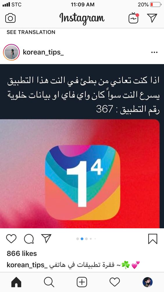 Pin By جنى On برامج Video Editing Apps Iphone Iphone App Layout Application Iphone