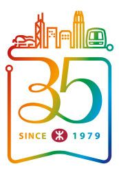 MTR's 35th Anniversary Logo