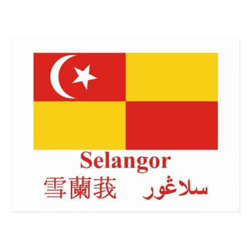 Selangor Flag With Name Postcard Zazzle Com Flags With Names Selangor Postcard