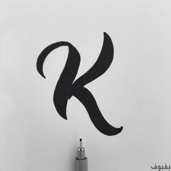 صور حرف K اجمل خلفيات حرف K بفبوف Logo Design Art Sign Painting Lettering Initials Logo Design