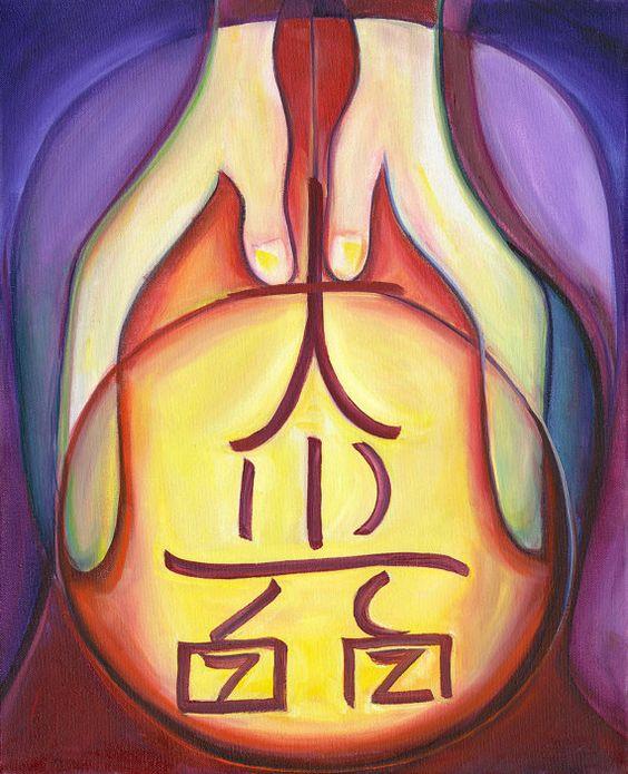 11x14 Dai Ko Myo Usui Master Reiki Healing Hands of by KeyToReiki: