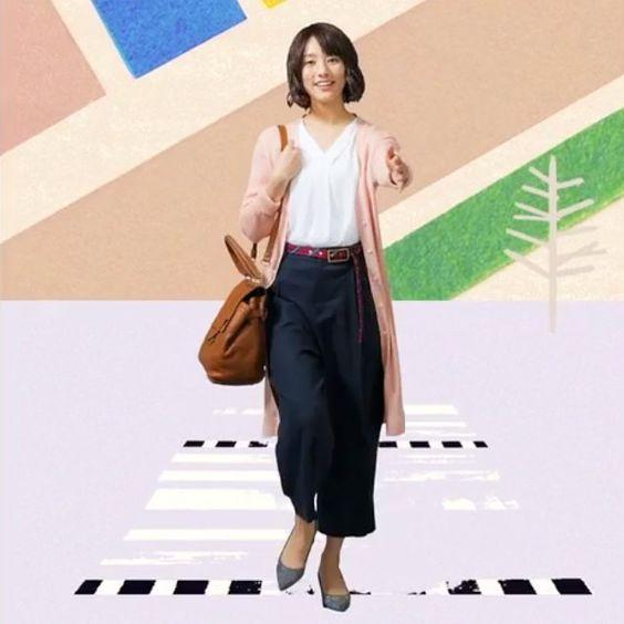 少し太めのパンツが可愛い木村文乃さん