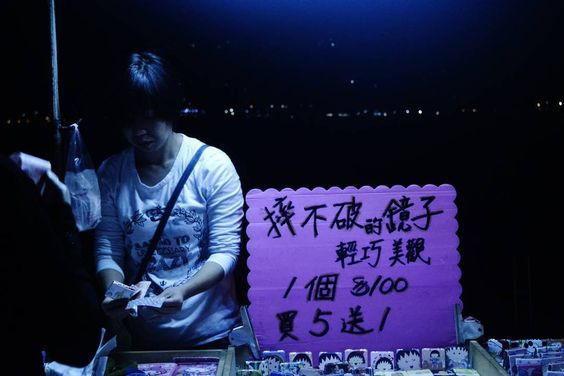 colD nighT  老闆很累 #2016#photography#camara#Nikon#D3100#淡水#夜#擺攤人生#臺灣#taiwan#台北#taipie #color#cold#night#streetphotography#picture#streetphoto#street#streetart#photo#photographer#instaphoto#instagram#instadaily#ig_street#igdaily#ig_photooftheday#ig_photo#insphoto by wenlillllllllllllllllllll